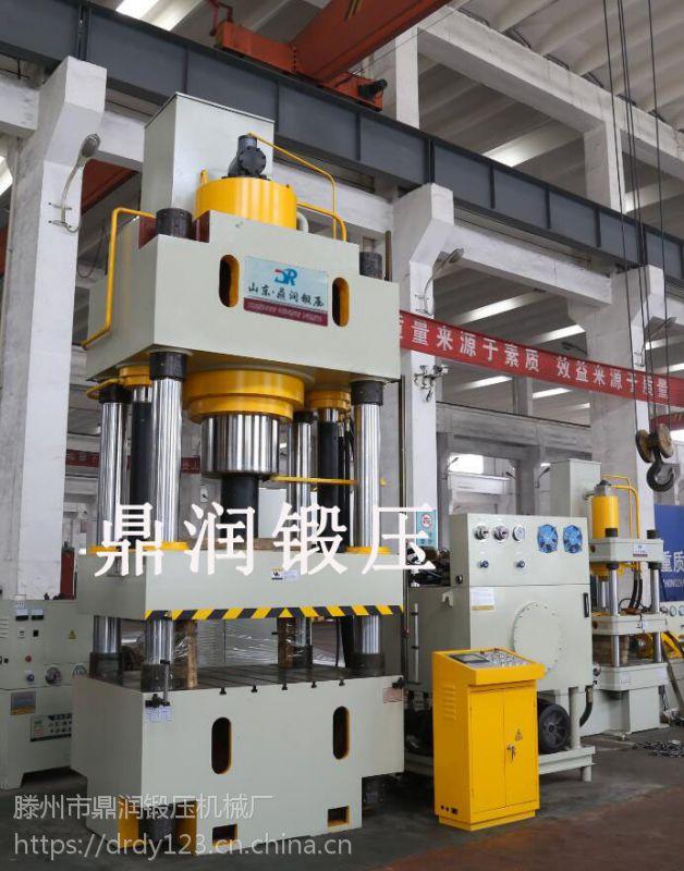鼎润锻压专业定制630吨四柱液压机大型三梁四柱液压机拉伸成型油压机