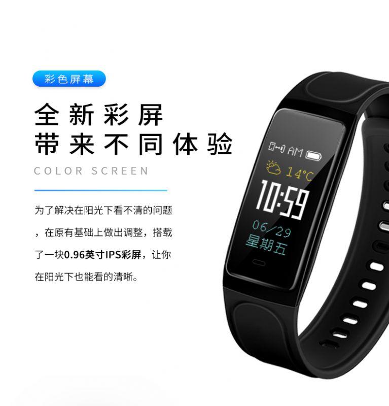 全程通彩屏防水心率智能运动血压手环3男女健康手表多功能计步器