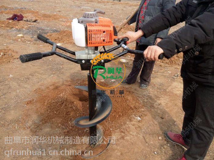 劳动力度低植树挖坑机 野外作业打眼挖坑机 强劲地面打洞机器