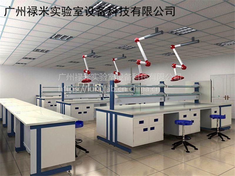 全钢实验台生产厂家,实验室洗涤台
