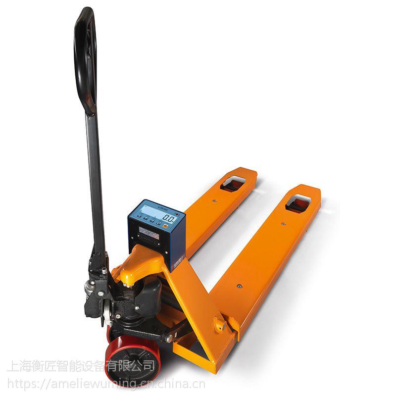 上海电子叉车秤 搬运电子叉车磅称价格