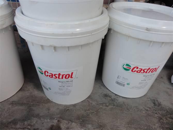 供应嘉实多Tribol 1100/220 320高性能重负荷齿轮油,嘉实多220工业齿轮油
