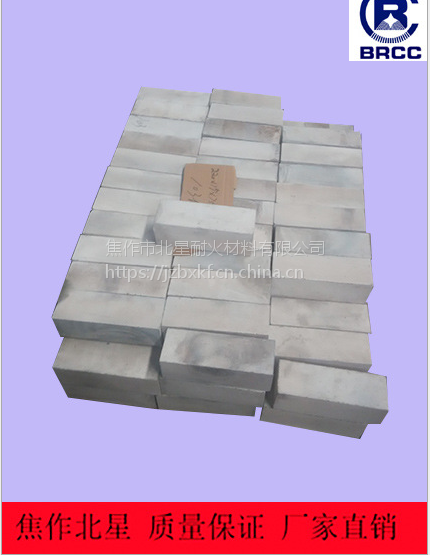 北星供应钢铁高炉用各规格氮化硅结合碳化硅砖耐1650-1750℃高温
