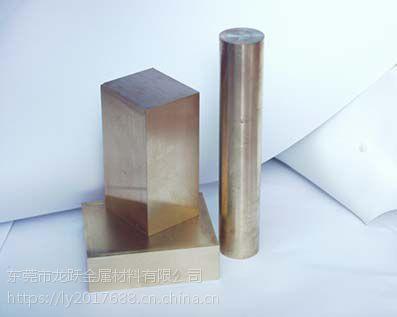 C3771铅黄铜价格多少C3771性能什么样