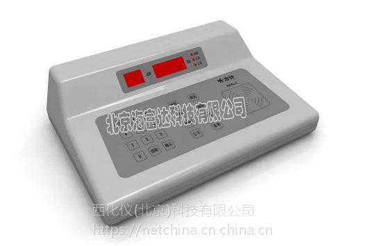 (中西)听力计/驾驶适性检测系统用 型号:BJJ2-YCTL-1(YCM特价)