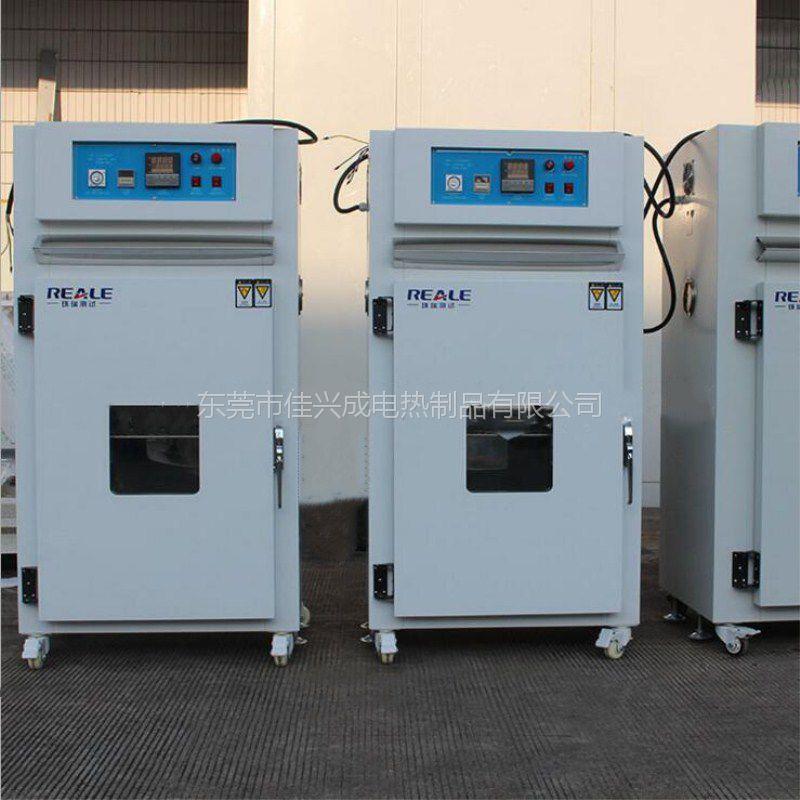 东莞特价直销工业烤箱 300度小型高温烘箱 高温老化试验箱 立式单门干燥机 佳兴成厂家非标定制
