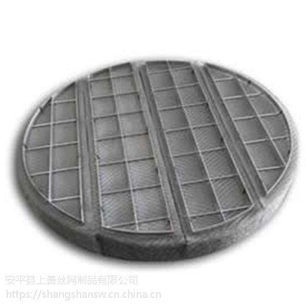 安平县上善聚乙烯化工丝网除沫器按规格定制厂家销售