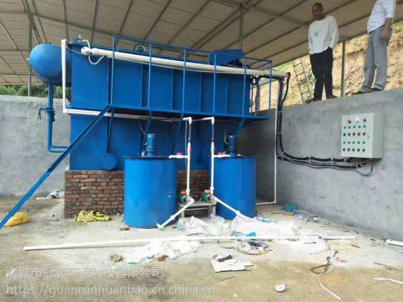 造纸厂污水处理设备价格冠润环保
