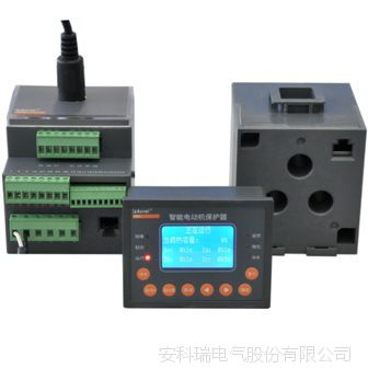 安科瑞ARD3-1.6系列智能型电动机保护器