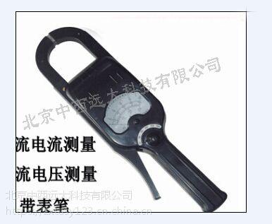 中西(DYP)钳形电流表(国产)1000A 型号:TB132-MG3-2库号:M406407