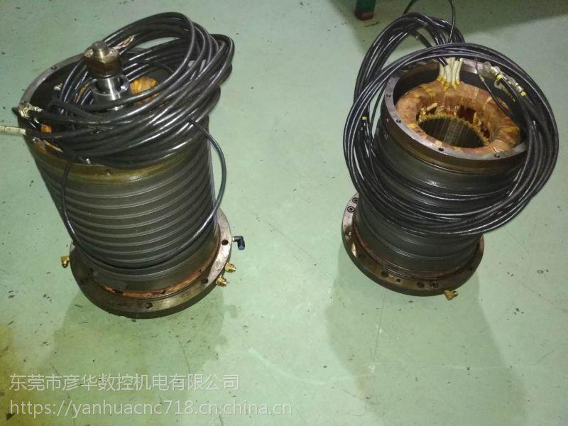 进口电主轴维修 日本森精主轴 轴承更换 线圈重绕