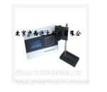 中西dyp 激光能量计 型号:LT10-NIM-E1000库号:M387363