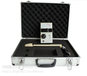 优势型号【RJ-3】携带式高频近区电场磁场测量仪(场强测量仪) (精迈仪器)