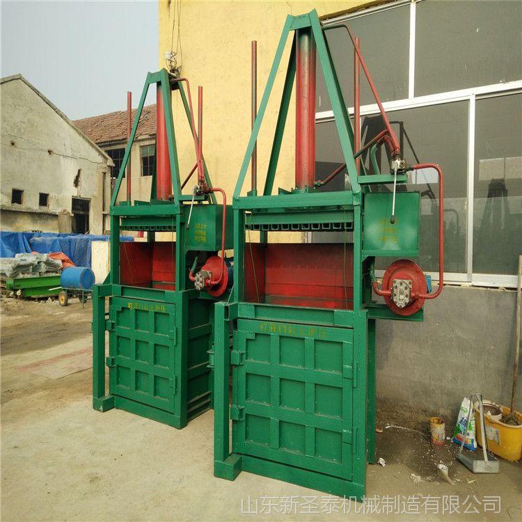 定制全自动青贮打包机 新型干湿稻草打捆机 玉米秸秆液压打包机