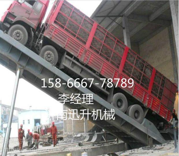 三明80吨90吨100吨110吨翻板机/大吨位液压翻版=安全可靠
