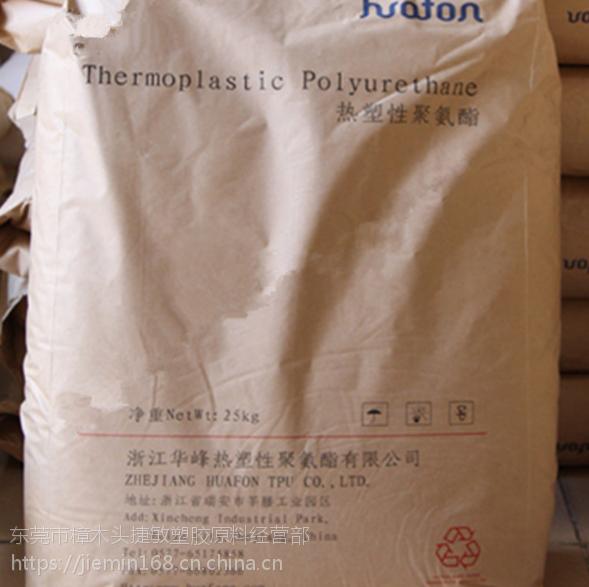 热老化稳定性 尺寸稳定性良好TPU 台湾昆仲 E385A