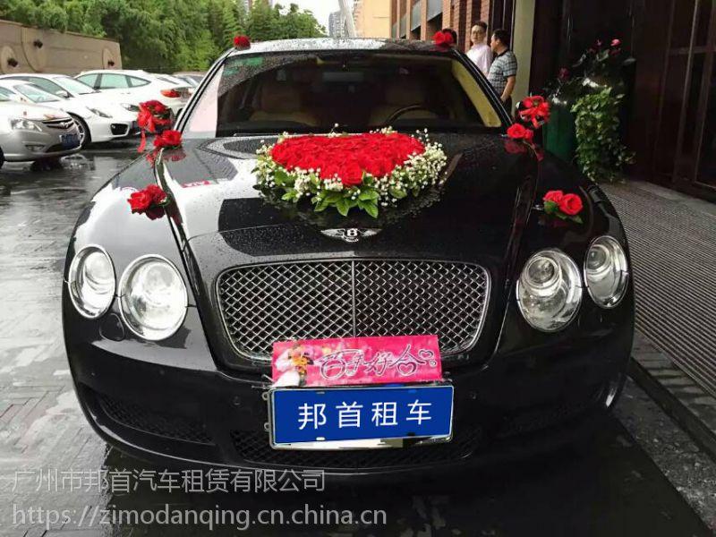 广州婚庆花车 广州东圃婚庆租车 广州婚礼用车