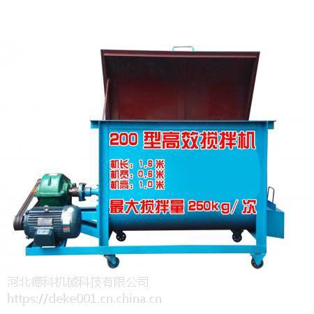 荣成高效饲料搅拌机混合机KL160饲料颗粒机的具体参数