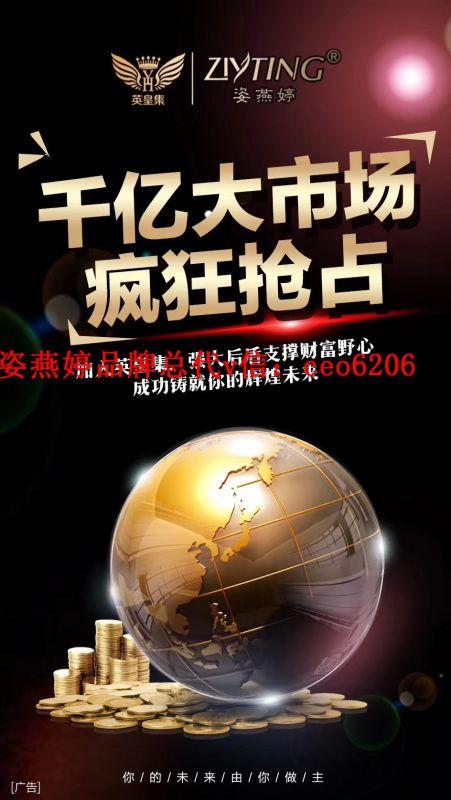 http://himg.china.cn/0/4_474_1014391_451_800.jpg