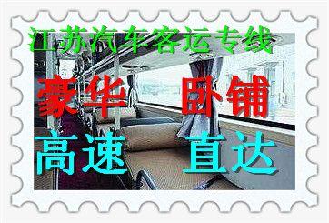 http://himg.china.cn/0/4_474_1042707_362_245.jpg