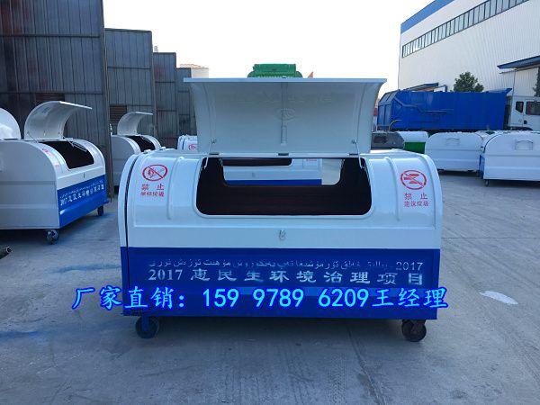 http://himg.china.cn/0/4_474_1048899_600_450.jpg