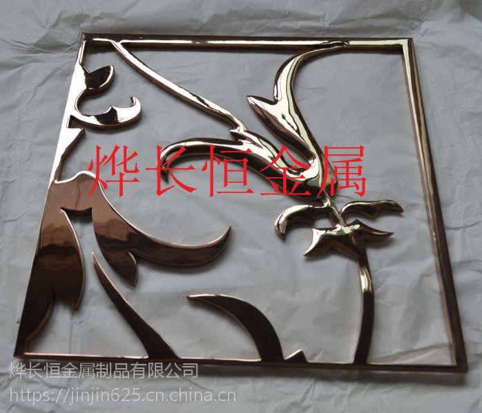 定制不锈钢屏风 不锈钢花格 金属雕刻隔断屏风图片