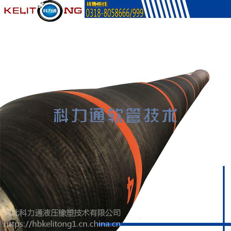 科力通专业生产耐压吸排水漂浮橡胶钢丝管 大口径海洋漂浮泥沙耐磨耐腐蚀胶管