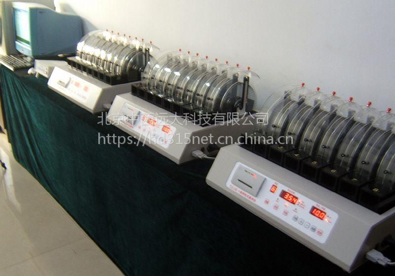 中西 小鼠转轮式疲劳仪 型号:RL04-YLS-10B库号:M194201