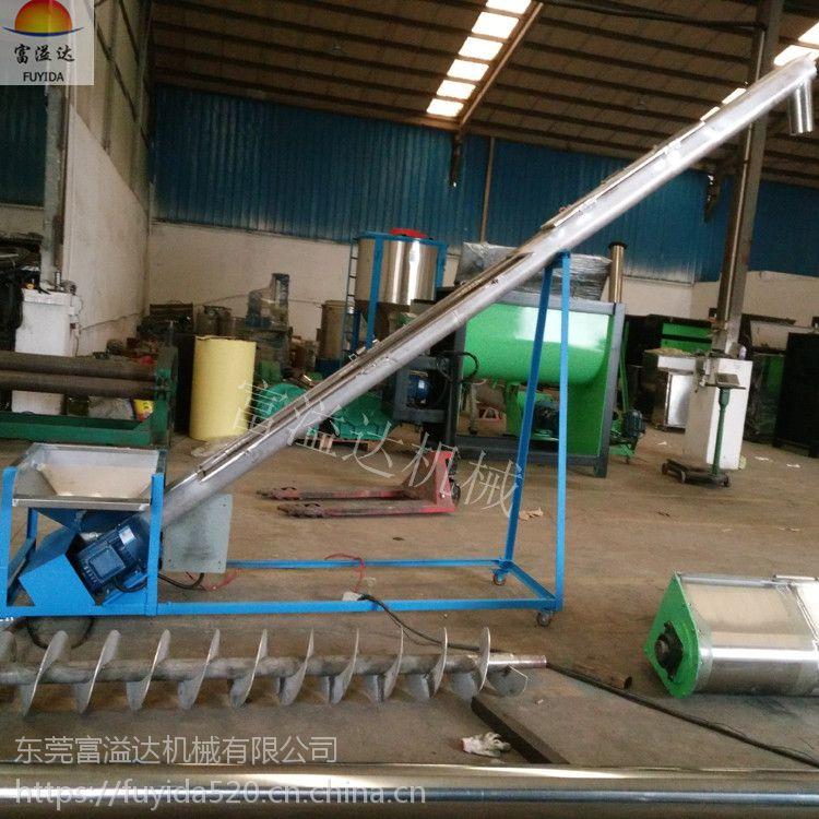 广东螺旋传送机、干粉上料机、颗粒输送机富溢达机械一线生产商
