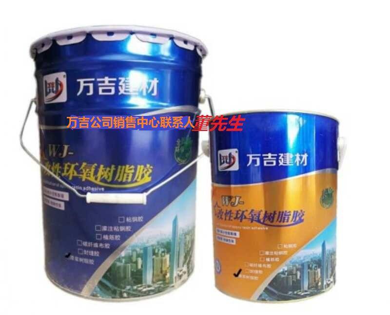 http://himg.china.cn/0/4_474_1078257_800_647.jpg