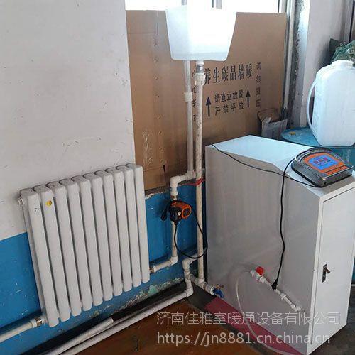 新型甲醇燃料采暖炉 民用甲醇采暖炉 山东甲醇取暖锅炉生产厂家