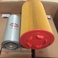 浙江省天津市英格索兰空压机维修包及三滤配件冷却液销售