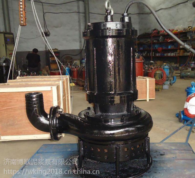 8寸排沙泵\6寸好用矿渣泵\矿山用搅拌矿浆泵