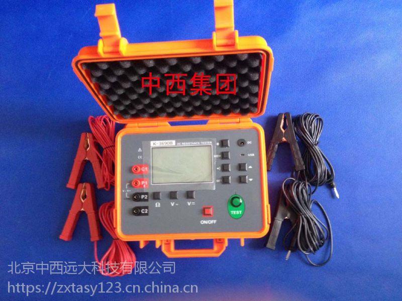 中西(ZY特价)数字式等电位测试仪 型号:M404194-K-3690B库号:M404194