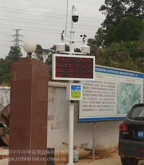 中环环保ZHHB-YZ工地噪声扬尘监测仪 远程在线检测仪 厂家直销