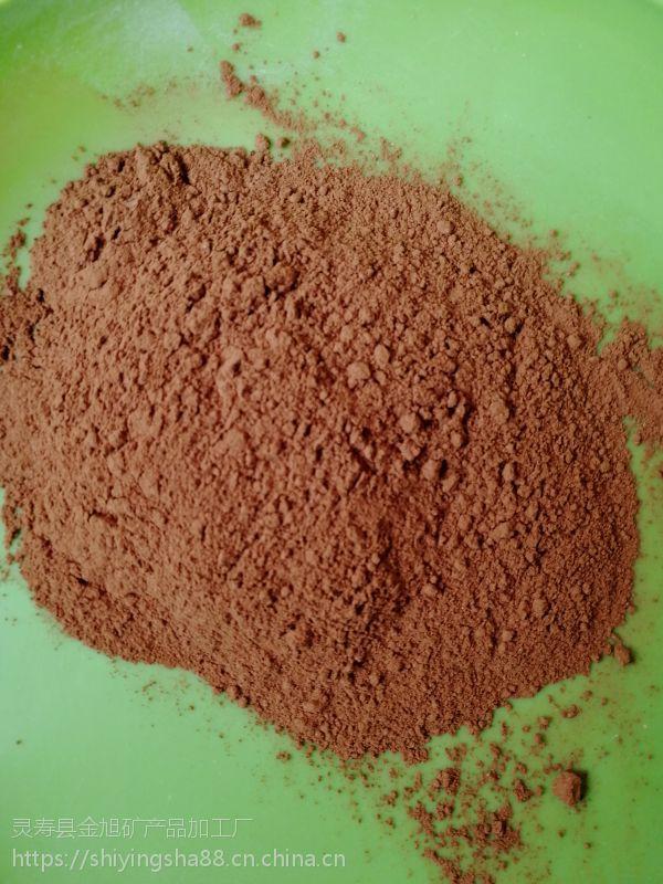 供应红色火山石 黑色火山石 火山石粉 火山岩颗粒