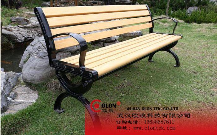 【电话13638687612】供应铸铁公园椅高级公园椅椅欧浪OLON-CH0030