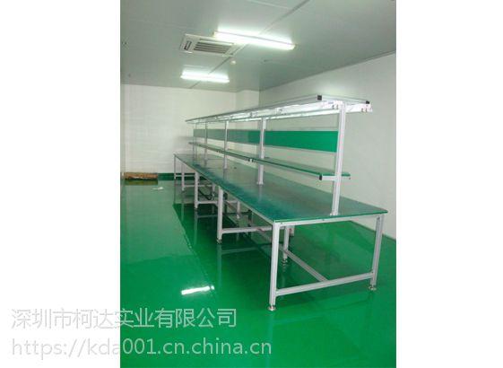 珠海工作台、珠海工作台供应商、珠海操作台桌子厂家