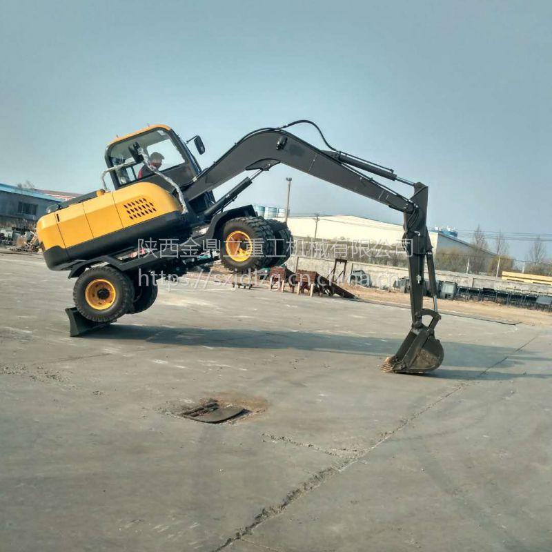 金鼎立胶轮挖掘机 带显示屏的农用小挖机