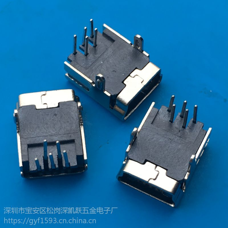MINI USB母座前插后插5P黑胶90度插板DIP迷你USB插座