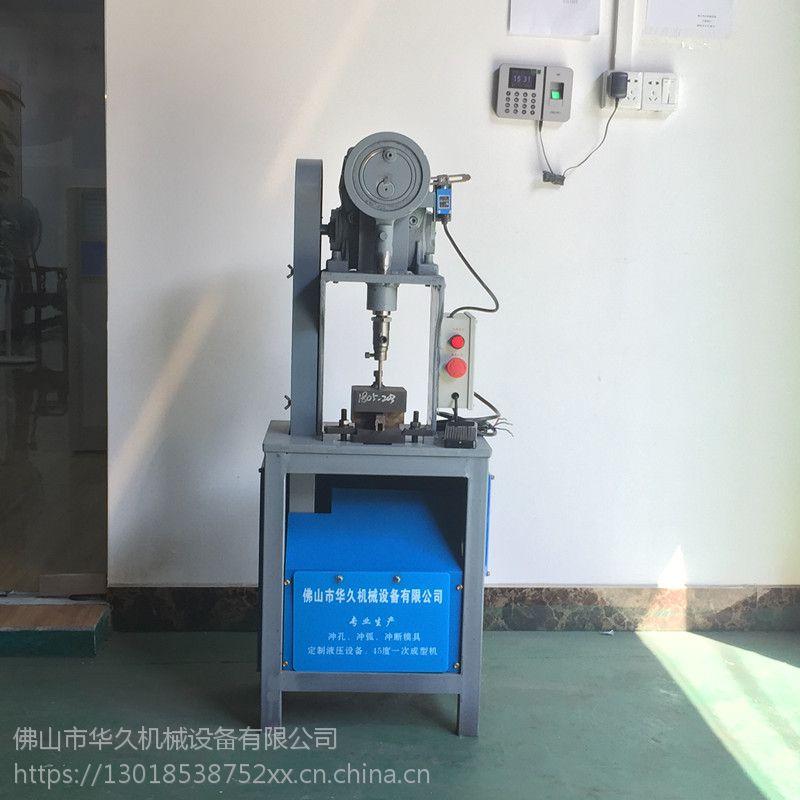 电动型立式方管圆管冲孔机圆管冲弧机楼梯扶手冲斜弧对接一次成型