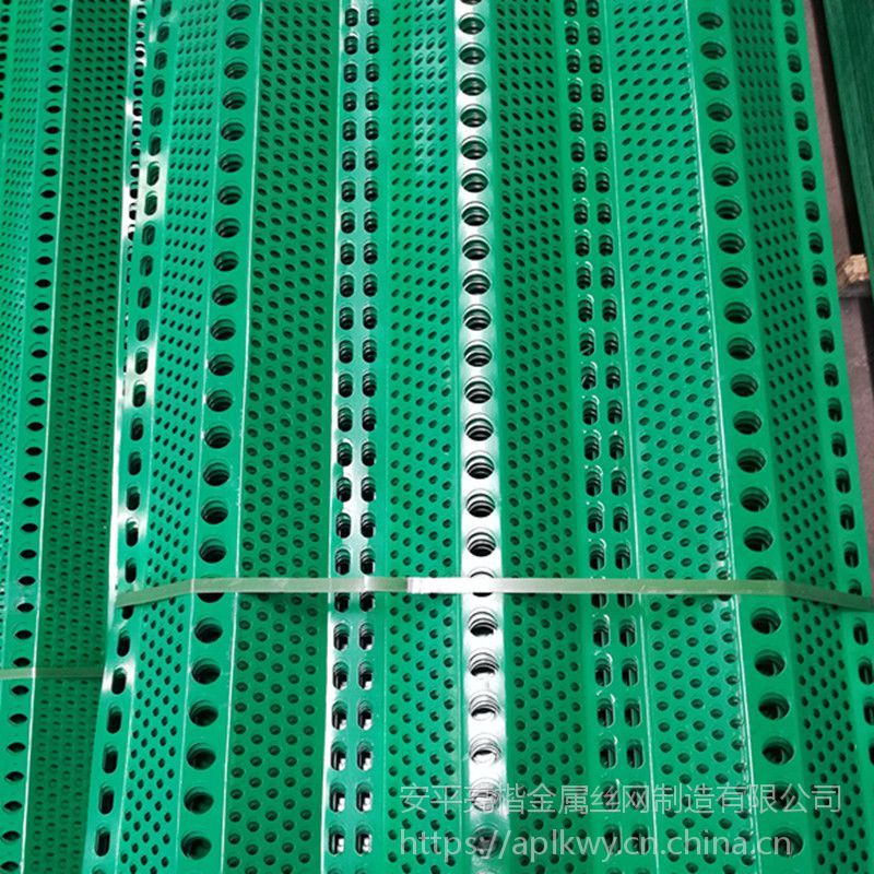 砖厂挡风网 砖厂降尘网 砖厂防风抑尘网