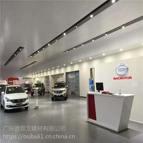 广州德普龙防静电镀锌钢板天花风格鲜明厂家直销