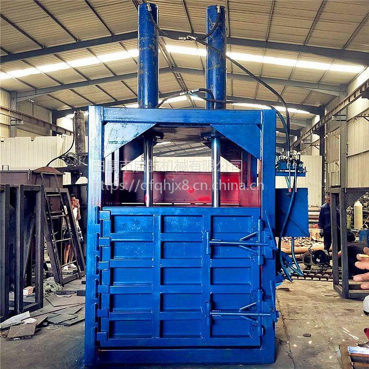 节约储存空间的塑料边角料打包机 启航炼钢厂用铁刨花压块机 易拉罐打块机价格