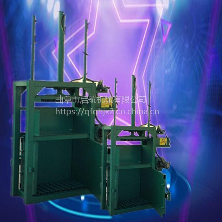 废品压缩机 启航 塑料膜打包机 立式液压废纸打包机