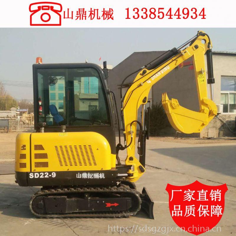 山鼎新一代微型挖掘机SD22-9B活动进行中
