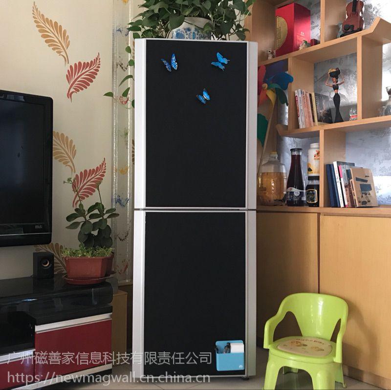 广州Magwall生产创意家居装饰黑板贴健康环保无钉免胶磁性留言板
