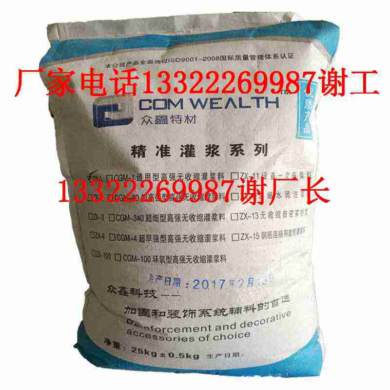 http://himg.china.cn/0/4_475_237028_800_800.jpg