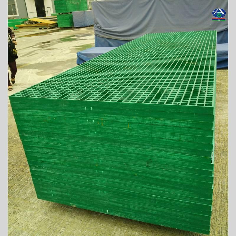 【热点咨讯】25mm厚玻璃钢路边格栅价格【华强】