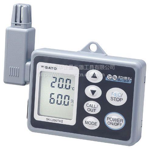 供应日本SATO佐藤SK-L200THiia-8175-00数显温湿度计